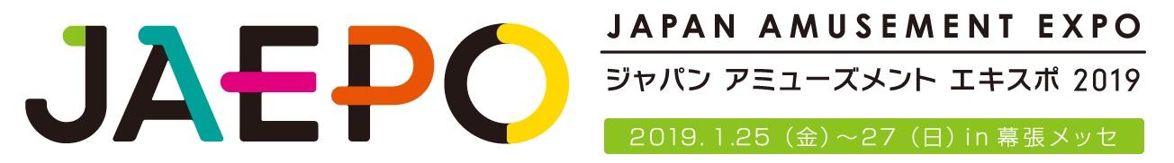 jaepo2019